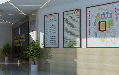 丰都中学校园文化规划设计