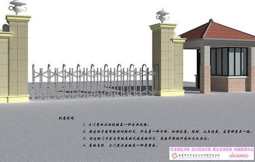 东莞中学校门设计施工图