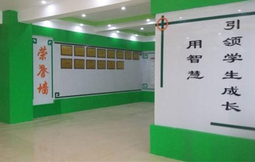 新康府学校校园文化设计规划