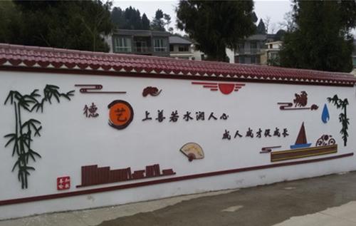 汇川区团泽镇洪江小学校园规划制作