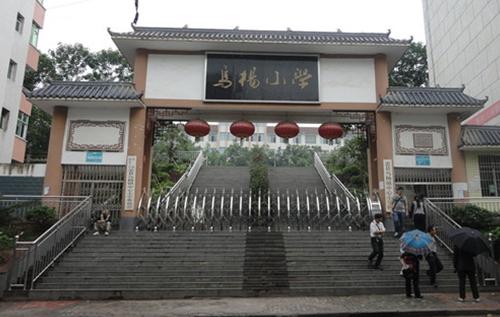 乌扬中心小学校门制作施工