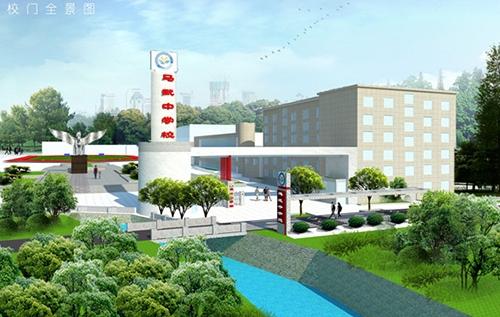马武中学校门景观设计