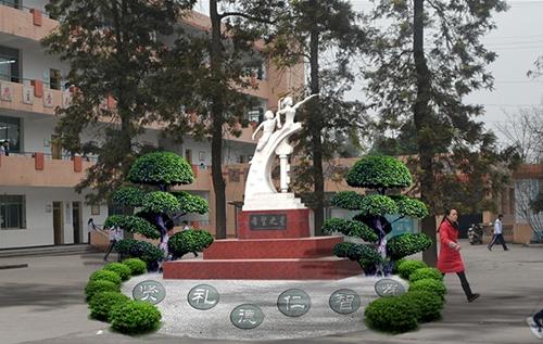 富顺三中校园整体规划效果