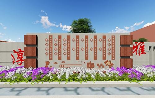 重庆市永川何埂小学校园规划
