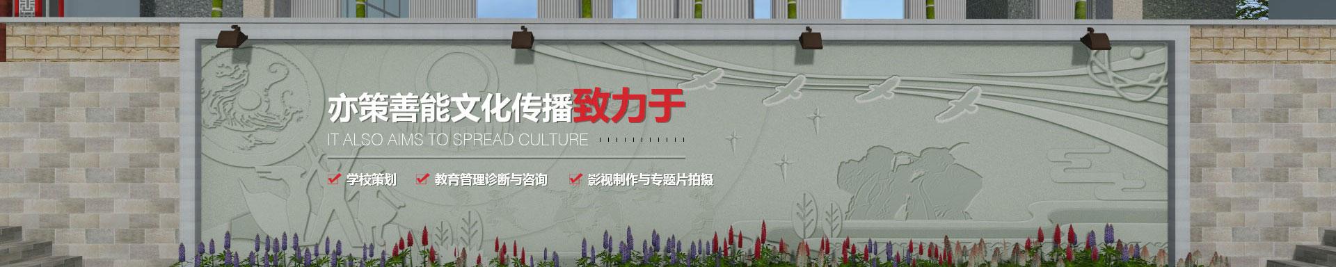 重庆校园文化设计公司